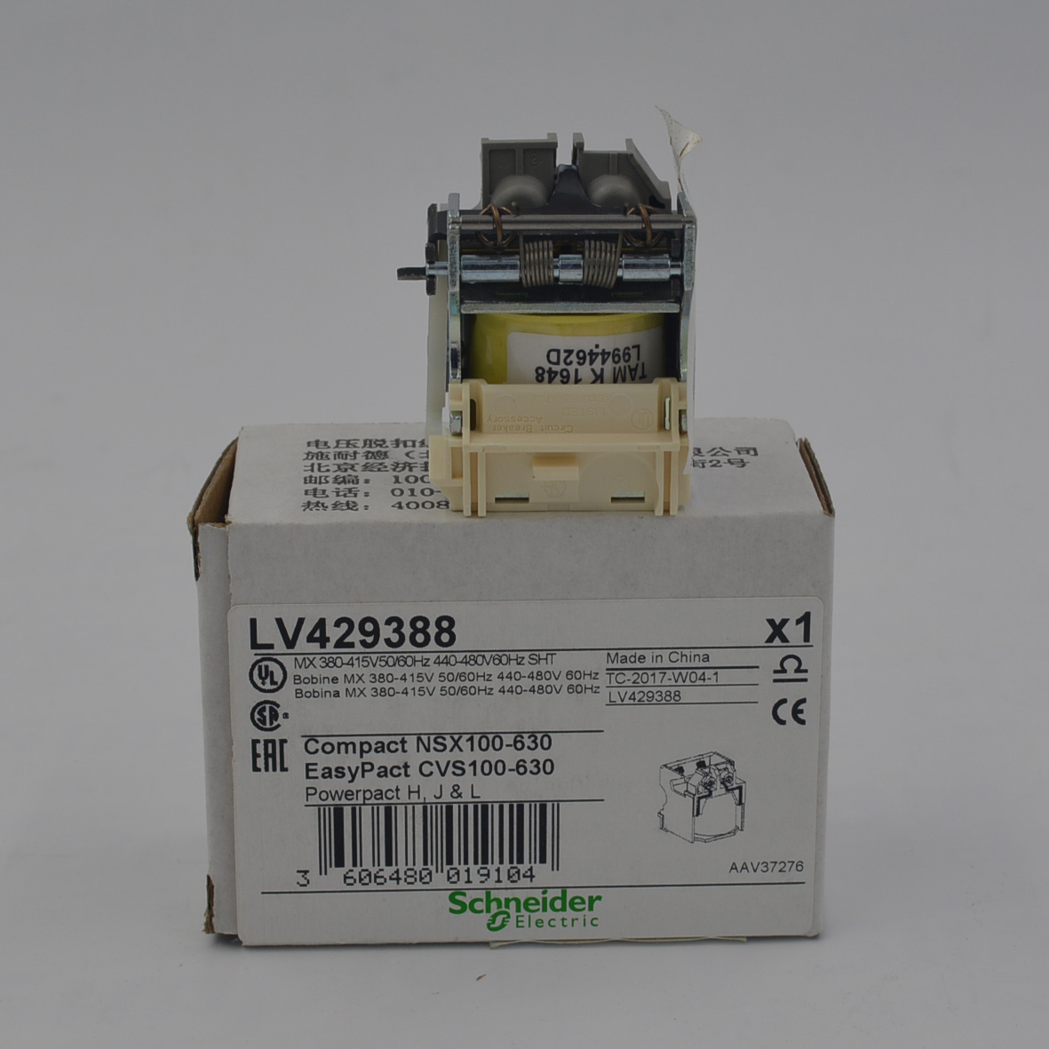 LV429388