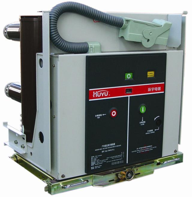 VS1 Vacuum Circuit Breaker VCB